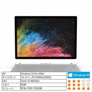 マイクロソフト HN4-00035 Surface Book 2 13インチ i7/8GB/256GB dGPU   プラチナ