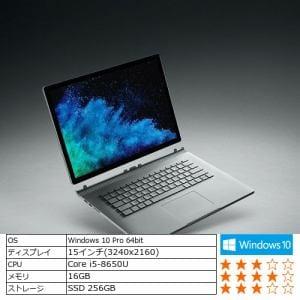 マイクロソフト HNR-00031 Surface Book 2 15インチ i7/16GB/256GB dGPU   プラチナ