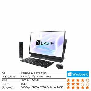 NEC PC-DA770MAB デスクトップパソコン LAVIE Desk All-in-one ファインブラック