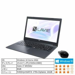 NEC PC-NS700MAB ノートパソコン LAVIE Note Standard カームブラック