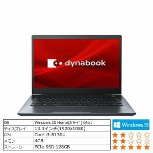 東芝 P1G5JPBL モバイルパソコン dynabook G5  オニキスブルー