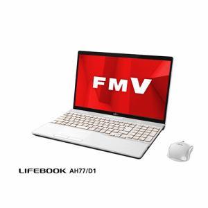 富士通 FMVA77D1W ノートパソコン FMV LIFEBOOK  プレミアムホワイト