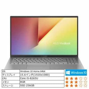 ASUS X512FA-EJ121TS ノートPC ASUS VivoBook シリーズ  トランスペアレントシルバー