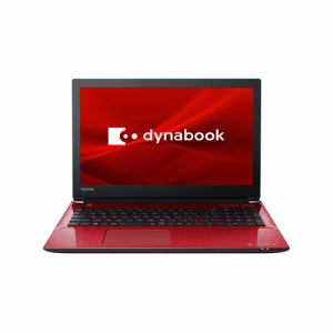 Dynabook P1T4KPBR ノートパソコン dynabook T4/KR  モデナレッド
