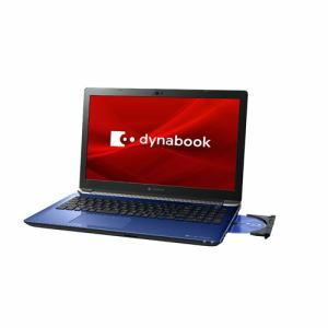 Dynabook P2T7KPBL ノートパソコン dynabook T7/KL  スタイリッシュブルー