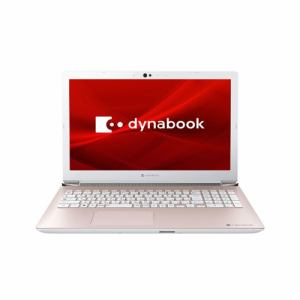 Dynabook P2T7KPBP ノートパソコン dynabook T7/KP  フォーマルロゼ