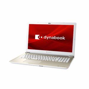 Dynabook P2T9KPBG ノートパソコン dynabook T9/KG  サテンゴールド