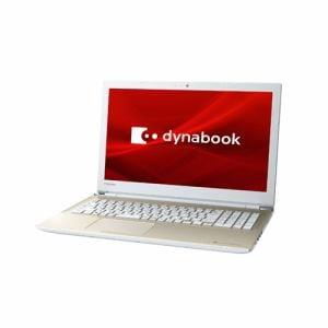Dynabook P1X6KPEG ノートパソコン dynabook X6/KG  サテンゴールド