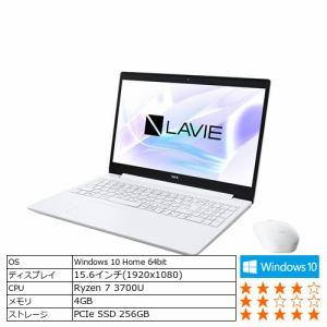 NEC PC-NS600NAW ノートパソコン LAVIE Note Standard  カームホワイト