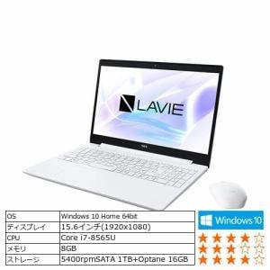 NEC PC-NS700NAW ノートパソコン LAVIE Note Standard  カームホワイト