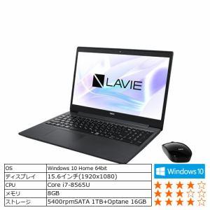 NEC PC-NS700NAB ノートパソコン LAVIE Note Standard  カームブラック