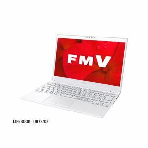 富士通 FMVU75D2W モバイルパソコン FMV LIFEBOOK  アーバンホワイト
