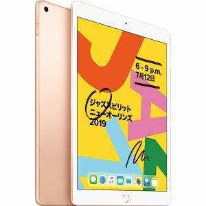 アップル(Apple) MW762J/A iPad 10.2インチ Retinaディスプレイ Wi-Fiモデル 32GB ゴールド