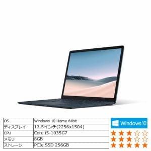 Microsoft V4C-00060 ノートパソコン Surface Laptop 3 13.5インチ i5/8GB/256GB  コバルトブルー