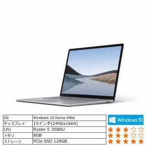 Microsoft V4G-00018 ノートパソコン Surface Laptop 3 15インチ Ryzen 5/8GB/128GB  プラチナ