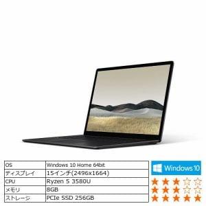 Microsoft VGZ-00039 ノートパソコン Surface Laptop 3 15インチ Ryzen 5/8GB/256GB  ブラック