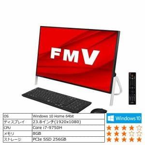 富士通 FMVF77D3B デスクトップパソコン FMV ESPRIMO  ブラック