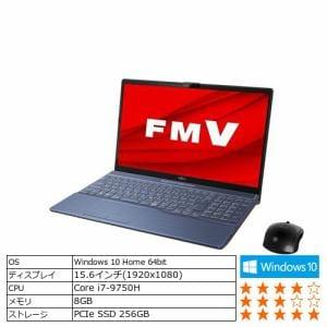 富士通 FMVA77D3L ノートパソコン FMV LIFEBOOK  メタリックブルー