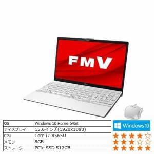 富士通 FMVA53D3W ノートパソコン FMV LIFEBOOK  プレミアムホワイト