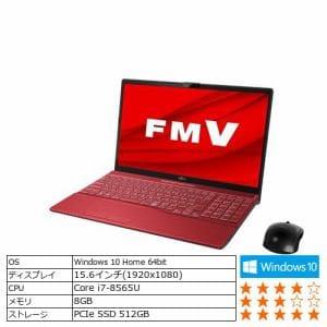 富士通 FMVA53D3R ノートパソコン FMV LIFEBOOK  ガーネットレッド