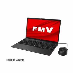 富士通 FMVA42D3B ノートパソコン FMV LIFEBOOK  ブライトブラック