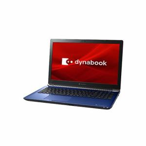 Dynabook P2T5LPBL ノートパソコン dynabook T5/LL  スタイリッシュブルー