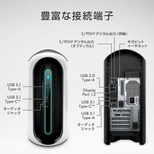 DELL DA90VR-9WLW デスクトップパソコン ALIENWARE AURORA オクタコア Intel Core i7 16GBHyperX FURY SSD 512GB ルナライト(シルバーホワイト)