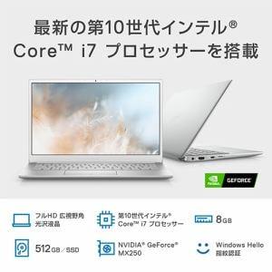 DELL MI53-9WHBS モバイルノートパソコン Inspiron 13 7000 13.3インチ クアッドコア Intel Core i5 8GB SSD 256GB シルバー