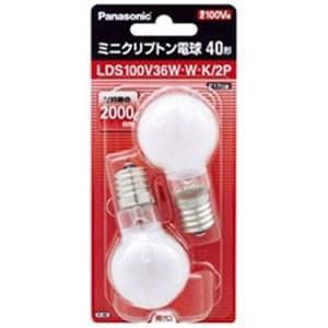 パナソニック ミニクリプトン電球40形【2個入】 LDS100V36WWK2P