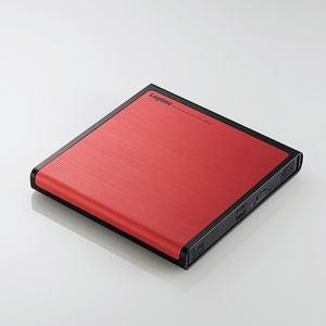 ロジテック LDR-PMJ8U2LRD USB2.0ポータブルDVDドライブ 書込ソフト付き レッド