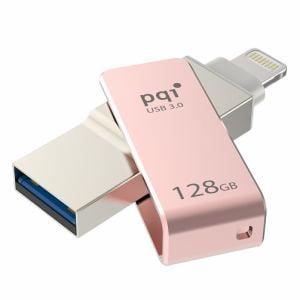 PQI ICMINVPK-128 Lightning対応USB3.0メモリー ローズ 128GB