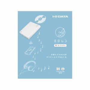 IOデータ CDRI-W24AIW スマートフォン用CDレコーダー