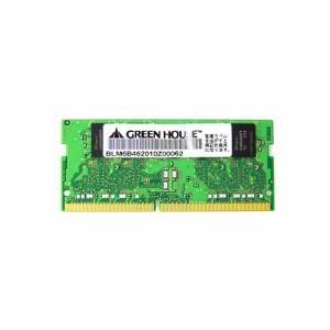 グリーンハウス GH-DNF2400-8GB PC4-19200(DDR4 2400MHz)対応ノートパソコン用メモリー 8GB
