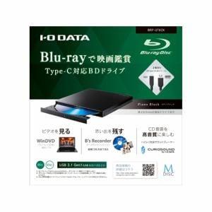 IOデータ BRP-UT6CK USB 3.0/2.0対応 ポータブルブルーレイドライブ ピアノブラック