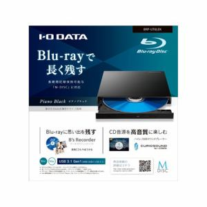 IOデータ BRP-UT6LEK USB 3.0/2.0対応 ポータブルブルーレイドライブ ピアノブラック