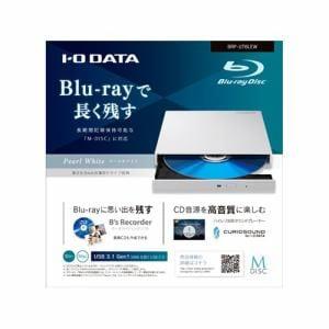 IOデータ BRP-UT6LEW USB 3.0/2.0対応 ポータブルブルーレイドライブ パールホワイト