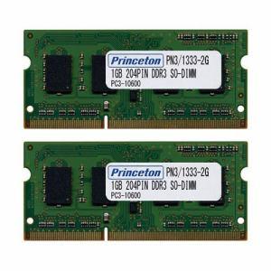 プリンストン PDN3/1333-2GX2 DDR3-1333 PC3-10600 204pin SODIMM 4GB(2GBx2枚組) PDN3/1333-2GX2
