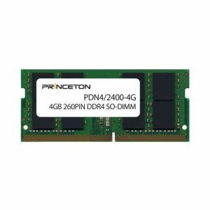 プリンストン 4GB PC4-19200(DDR4-2400) 260PIN SO-DIMM PDN4/2400-4G PDN4/2400-4G