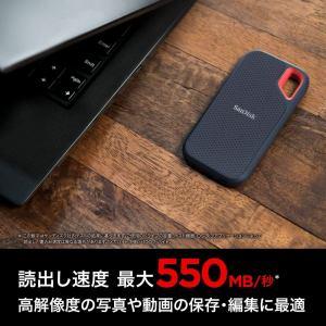 サンディスク エクストリーム ポータブルSSD2TB SDSSDE60-2T00-J25 / 3年保証 / PS4メーカー動作確認済