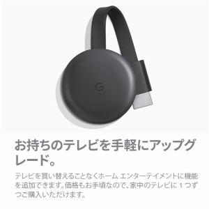 ヤマダ 電機 chromecast