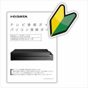 HDD アイ・オー・データ機器 I-ODATA HDCZ-UT4KC 外付け ハードディスク 4TB USB 3.1 Gen 1(USB 3.0)/2.0対応 ブラック