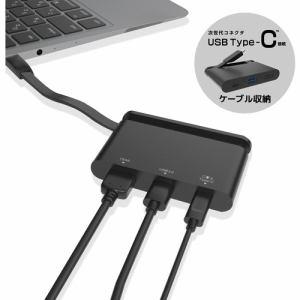 エレコム USB Type-C接続モバイルドッキングステーション Power Delivery対応 DST-C06BK ブラック