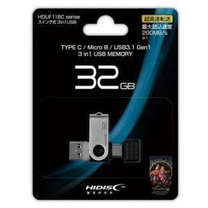磁気研究所 HDUF118C32G3C HIDISC 1本3役OTG USBフラッシュメモリー 32GB