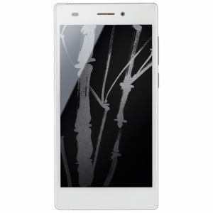 freetel(フリーテル) SIMフリースマートフォン 「SAMURAI 雅-MIYABI-」 ホワイト FTJ152C-MIYABI-WH