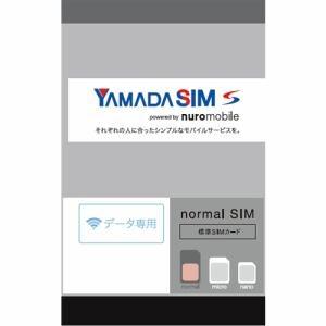 ソニーネットワークコミュニケーションズ YAMADA SIM S Powered by nuro mobile データ(標準SIM)