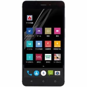 【台数限定】 ヤマダ電機オリジナルモデル EP-172BZ/B DSDS対応 SIMフリースマートフォン EveryPhone BZ  ブラック