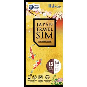 IIJ  IM-B256 Japan Travel SIM 1.5GB(Type I) マルチSIM