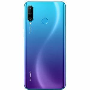 Huawei(ファーウェイ) P30 lite/Peacock Blue/51093NRT