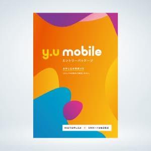 Y.U-mobile  SIMカード エントリーパッケージ 一人で使うコンパクトタイプ シングルプラン 3GB