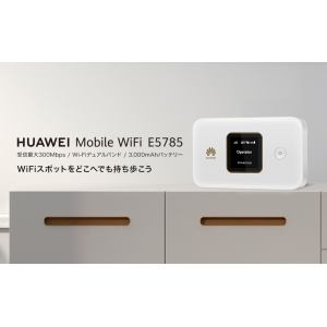 HUAWEI(ファーウェイ) Mobile WiFi E5785/ 5785-320